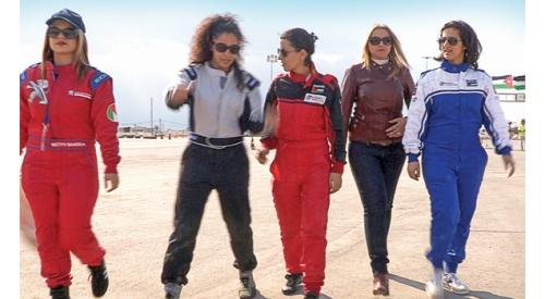 Speed Sisters / Hızın Kızları