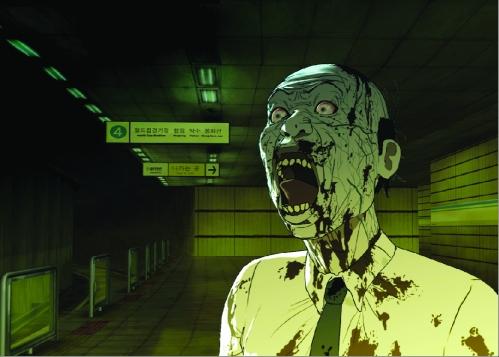 seoul-station-1